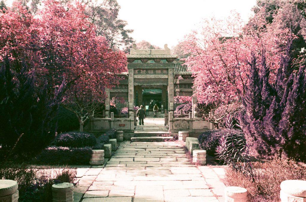 Xi'an Grand Mosque